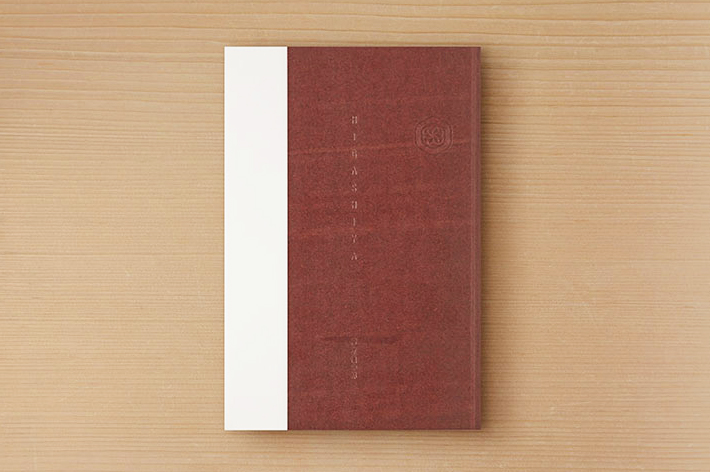 150616_book