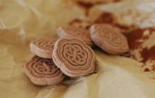 170117_cocoa
